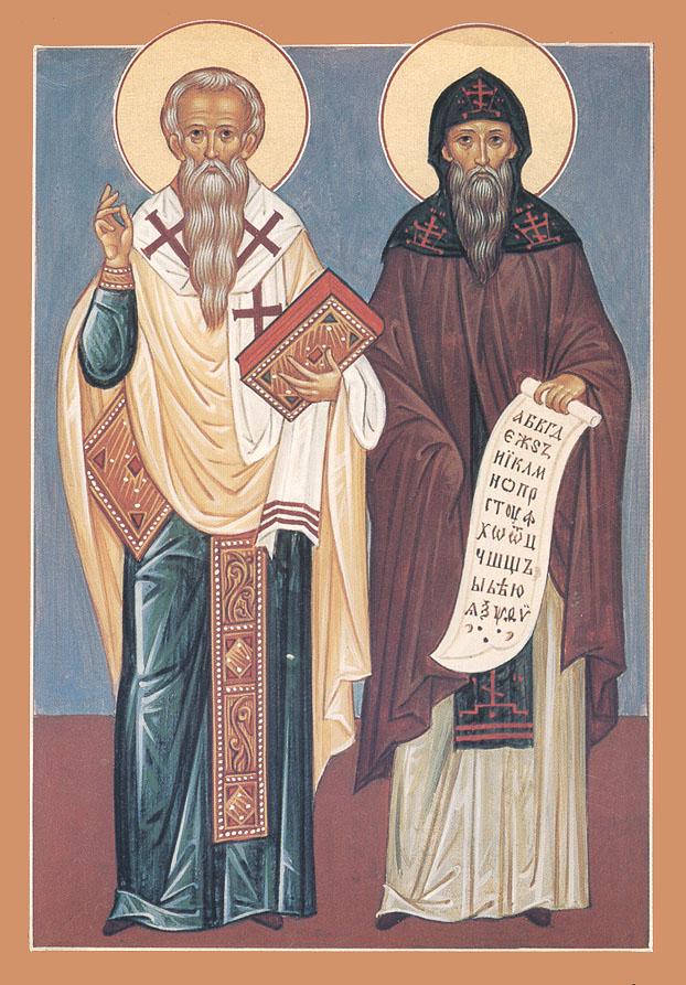 Katolsk og ortodoks kristendom